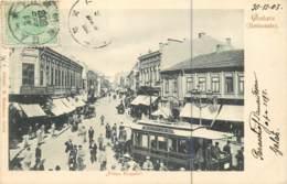 Roumanie - Galatz - Piata Regala In 1903 - Tramway - Beautiful Postcard TOP - Rumania