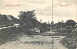 Russie - Serpoukhov In 1912 - Russland