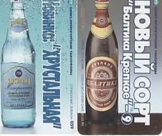 2 Bieres Russes - Food