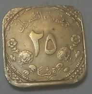 SUDAN - 25 Qirsh - 1987 - KM 102.2 - Vv Rare , Perfect , Gomaa - Soudan