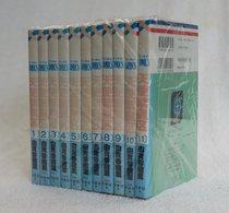 Tenshi Kinryouku ( Angel Sanctuary ) Vol. 1~11 ( Yuki Kaori ) Japanese Version - Boeken, Tijdschriften, Stripverhalen