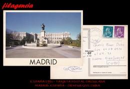 EUROPA. ESPAÑA. ENTEROS POSTALES. TARJETA POSTAL CIRCULADA 1993. MADRID. ESPAÑA-CIENFUEGOS. CUBA. PLAZA DEL ORIENTE - 1931-Hoy: 2ª República - ... Juan Carlos I