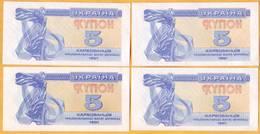 1991 Ukraine. 5 Karbovanets Coupon UNC 4v - Ucraina