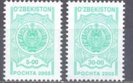 2005.Uzbekistan, Definitives, COA, 5-00, 30-00, 2v, Mint/** - Uzbekistan