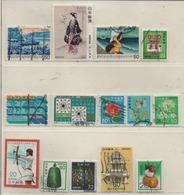 Japan 1980 Siehe Bild/Beschreibung 14 Marken Gestempelt; Used - 1926-89 Imperatore Hirohito (Periodo Showa)
