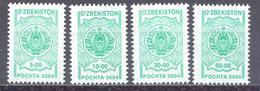 2004. Uzbekistan, Definitives, COA, 4v,  Mint/** - Uzbekistan