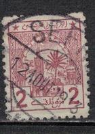 MAROC           N°     YVERT      2   OBLITERE       ( Ob  5/13 ) - Morocco (1891-1956)