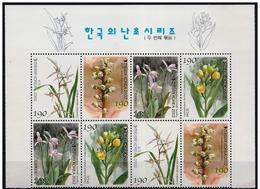 Corea/Korea/Corée: Fiori Diversi, Different Flowers, Fleurs Différentes - Flora