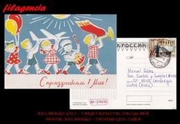 EUROPA. BIELORRUSIA. ENTEROS POSTALES. TARJETA POSTAL CIRCULADA 2017. MINSK. BIELORRUSIA-CIENFUEGOS. CUBA. TRANVÍA - Bielorrusia