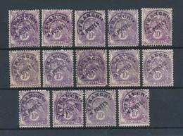 FRANCE - PREOBLITERES N°YT 43X14 NEUFS (*) SANS GOMME - COTE YT : 4€20 - 1922/47 - 1893-1947