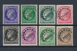 FRANCE - PREOBLITERES N°YT 87/93 NEUFS* AVEC CHARNIERE - COTE YT : 6€ - 1922/47 - Preobliterati