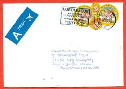 Belgium 2001.The Envelope Passed The Mail. Airmail. - Dag Van De Postzegel