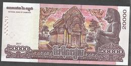 CAMBODIA P70 20000 Or 20.000 RIELS Dated 2017 ,issued 2018  UNC. - Kambodscha