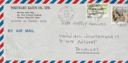 1998 Cover Master Of Pacific Star, (Japan) Ivory Coast To Belgium - Ivory Coast (1960-...)