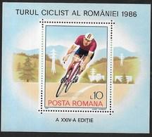 ROMANIA - 1986 - GIRO CICLISTICO DELLA ROMANIA  -  FOGLIETTO NUOVO ** NH (YVERT BF 186- MICHEL 229) - Ciclismo