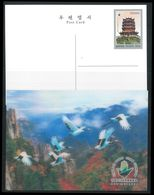 NORTH KOREA 2019 CHINA 2019 WORLD STAMP EXHIBITION 3 D POSTCARD MINT - Filatelistische Tentoonstellingen