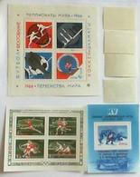 1966-88 USSR 3 Sport Sheet +bonus - Timbres