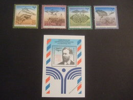 GERMANY, DDR 1990 PHILATELIC EXH         MNH ** (V9-TVN) - Filatelistische Tentoonstellingen