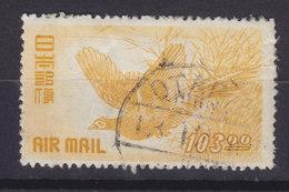 Japan 1950 Mi. 497     103 Y Airmail Flugpost Arienne Bird Vogel Oiseau Buntfasan - 1926-89 Kaiser Hirohito (Showa Era)