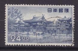 Japan 1950 Mi. 511    24 (Y) Phönixhalle Des Byodo-in Tempel, Uji - 1926-89 Kaiser Hirohito (Showa Era)