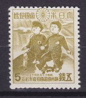 Japan 1942 Mi. 313    5 S Gründung Von Mandschukuo MNG - 1926-89 Kaiser Hirohito (Showa Era)