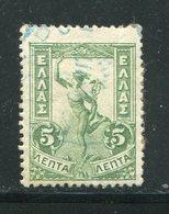 GRECE- Y&T N°149 II- Oblitéré - 1901-02 Flying Mercury & AM