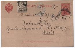 Entier Carte Postale RUSSIE 1893 TAXE 5c Noir (défectueux) BANDEROLE  Oblitération Triangle + Cachet Bleu Paris étranger - Strafport