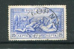 GRECE- Y&T N°171- Oblitéré - 1906 Segundos Juegos Olímpicos