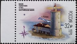 Russia, 2019, Mi. 2741, Tolbukhin Lighthouse, MNH - Fari