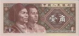 China 1 Jiao 1980 (1) P-881 UNC /007B/ - Chine