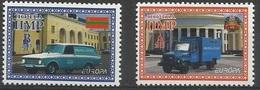 MD PMR 2013- EUROPA CEPT, MOLDAVIA PMR, 1 X 2v, MNH - Vignetten (Erinnophilie)