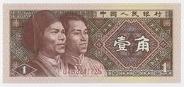 China 1 Jiao 1980 (6) P-881 UNC /007B/ - China