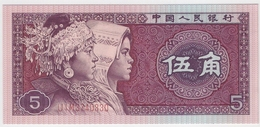 China 5 Jiao 1980 (1) P-883 UNC /007B/ - Chine