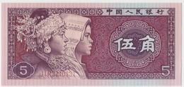 China 5 Jiao 1980 (4) P-883 UNC /007B/ - China