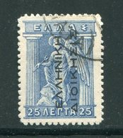 GRECE- Y&T N°209- Oblitéré - Grèce