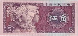 China 5 Jiao 1980 (6) P-883 UNC /007B/ - Chine