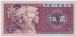 China 5 Jiao 1980 (8) P-883 UNC /007B/ - China
