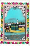 ARABIE SAOUDITE -  LA MECQUE - LA KA'ABA - ARABIA SAUDI - CPSM Dentelée Colorisée Petit Format - Arabie Saoudite