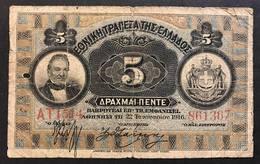 Grecia 5 DRACHMAI RE GIORGIO I° 03 03 1917 LOTTO 472 - Grecia