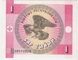 Kyrgyzstan 1 1993 P-1 UNC /007B/ - Kirgisistan