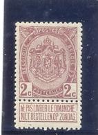 Nr. 82-V * N Gebroken In NE - Errors (Catalogue COB)