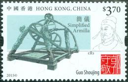 GUO SHOUJING - Hong Kong 2015 - Chinese Mathematician, Astronomer - Armillary Sphere - Wissenschaften