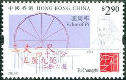 ZU CHONGZHI - Hong Kong 2015 - Chinese Mathematician, Astronomer - Calculate The Number Pi - Wissenschaften