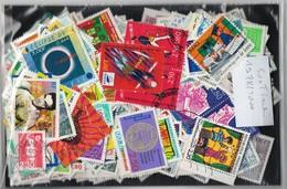 Lot De 500 Timbres De France Oblitérés Et Différents Entre 1978  Et 2000 - Stamps