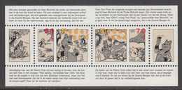 The Netherlands MNH NVPH Nr 1677 From 1996 / Catw 3.00 EUR - Periode 1980-... (Beatrix)