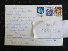 LETTRE ROUMANIE ROMANIA ROMANA YT 3421 3419 3424 ASSIETTE PICHET CUILLERE EN BOIS - MAMAIA MULTIVUES - Marcofilia