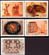 USSR Russia 1979 Art Paintings Painting Folk Crafts Carvings Handicrafts Stamps MNH  Sc 4753-4757 Mi 4849-53 - Art