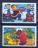 MD 2010 EUROPA CEPT, MOLDAVIA PMR, 1 X 2v + S/S, MNH - Europa-CEPT