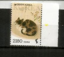 Myokakdo Cat (South Korea) 2019. High Face Value For Registered Letter. Mint / Neuf ** - Hauskatzen