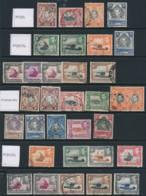 KENYA & UGANDA, 1938 To 3/- Specialised On Perfs Fine Used, Cat £40 - Kenya, Uganda & Tanganyika